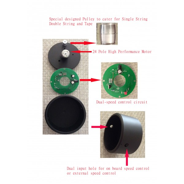 Low Noise Dual Speed Dc Motor Controller For Belt Drive
